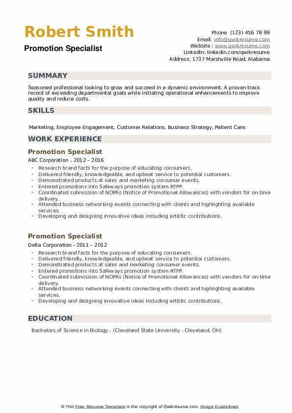Promotion Specialist Resume example