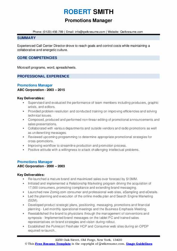 Promotions Manager Resume example
