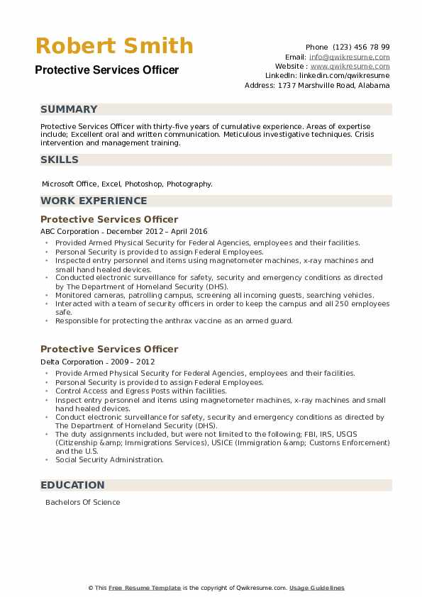 Protective Services Officer Resume example