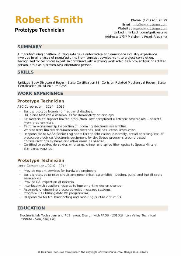 Prototype Technician Resume example