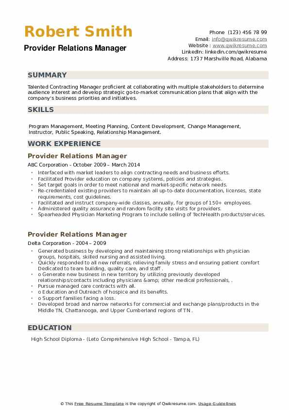 Provider Relations Manager Resume example