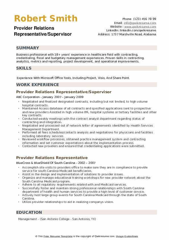 Provider Relations Representative/Supervisor Resume Template