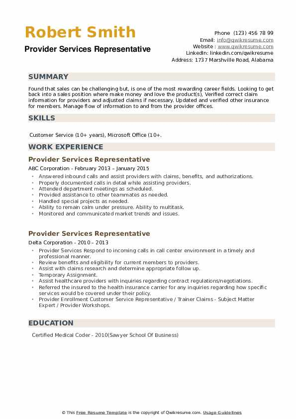 Provider Services Representative Resume example