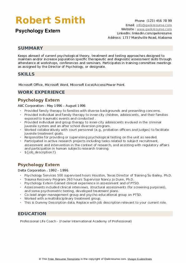 Psychology Extern Resume example