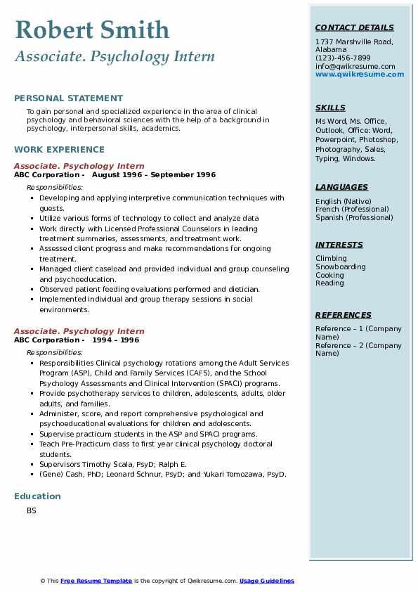 psychology intern resume samples