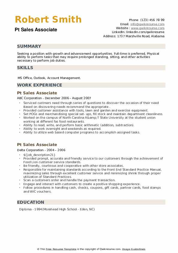 Pt Sales Associate Resume example