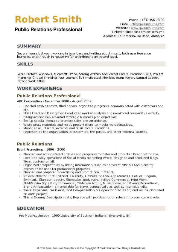 Public Relations Professional Resume Sample