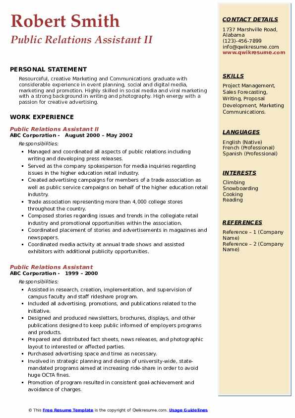 Public Relations Assistant II Resume Format