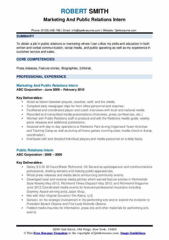 Marketing And Public Relations Intern Resume Template