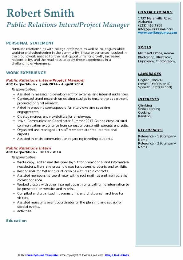 Public Relations Intern/Project Manager Resume Model