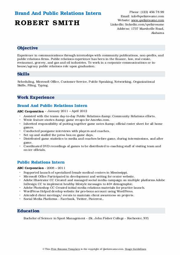 Brand And Public Relations Intern Resume Sample
