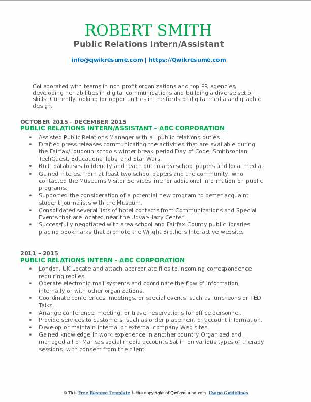 Public Relations Intern/Assistant Resume Sample