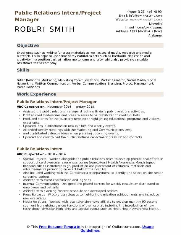 Public Relations Intern/Project Manager Resume Sample