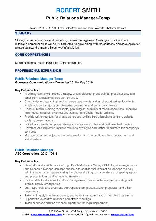 News Producer Resume example
