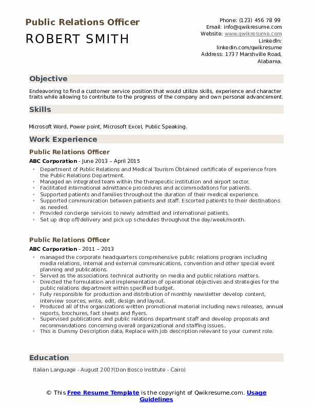 Public Relations Officer Resume example
