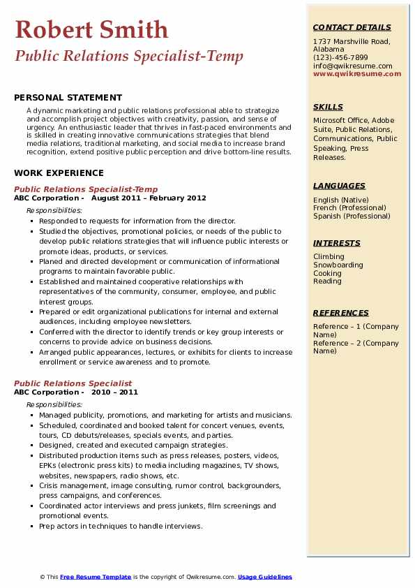 Public Relations Specialist-Temp Resume Sample