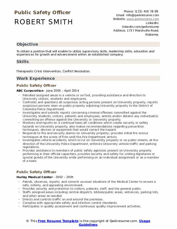 Public Safety Officer Resume Example