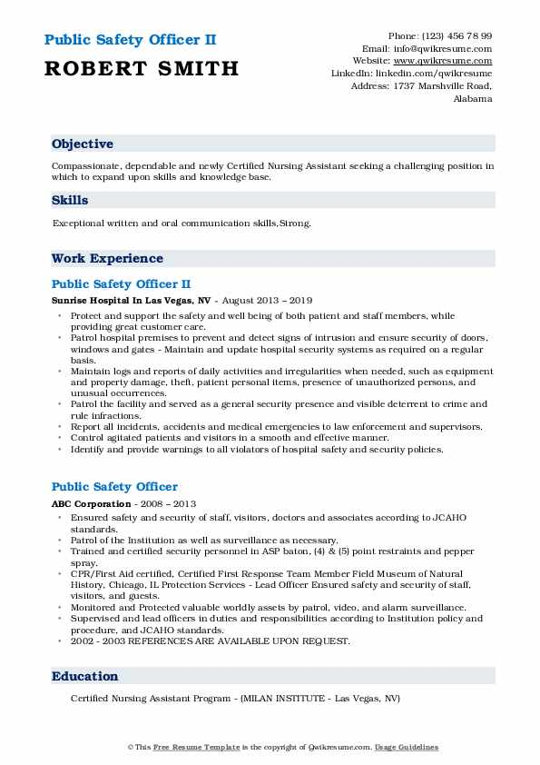 Public Safety Officer II Resume Sample