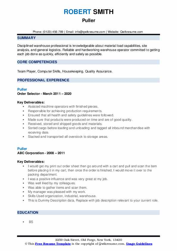 Puller Resume example