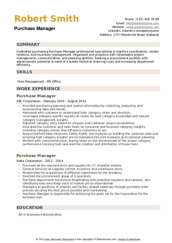 Purchase Manager Resume example