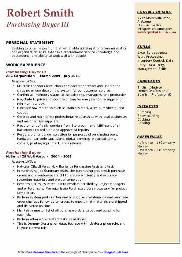 purchasing buyer resume samples  qwikresume