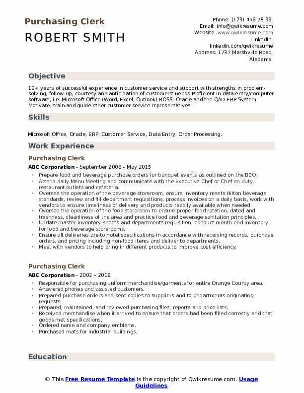 Purchasing Clerk Resume Samples | QwikResume