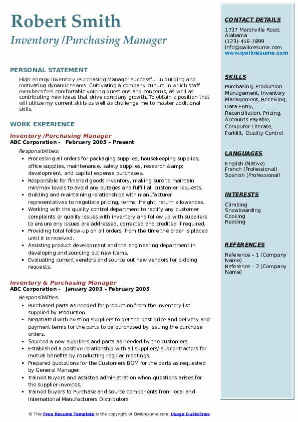 Inventory /Purchasing Manager Resume Template