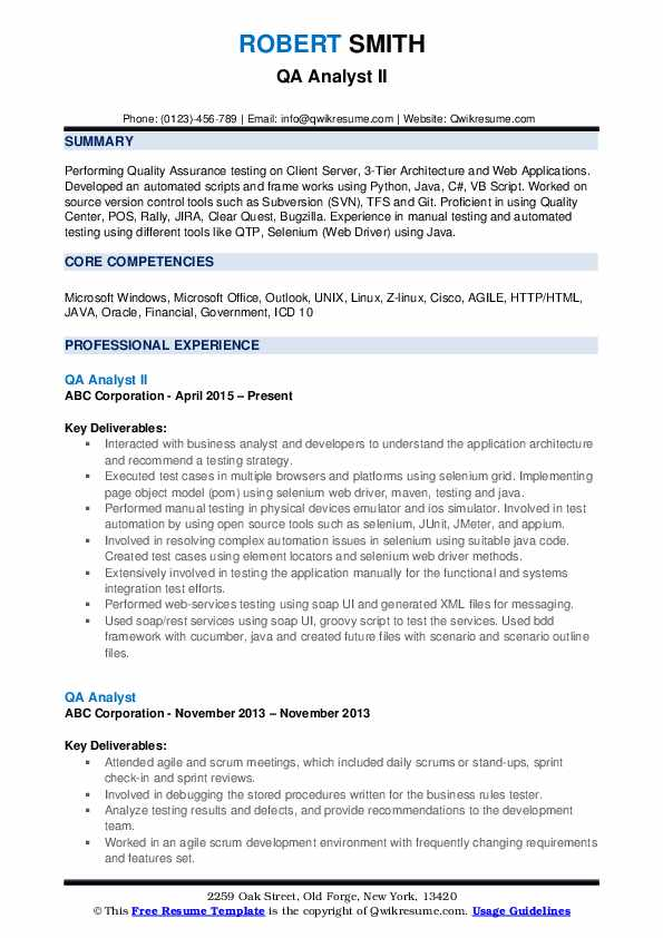 QA Analyst II Resume Template
