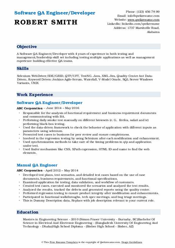 Software QA Engineer/Developer Resume Format