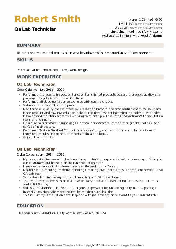 QA Lab Technician Resume example