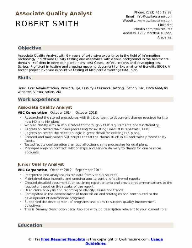 Associate Quality Analyst Resume Model