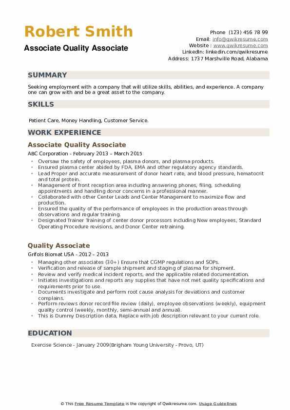 Associate Quality Associate Resume Template