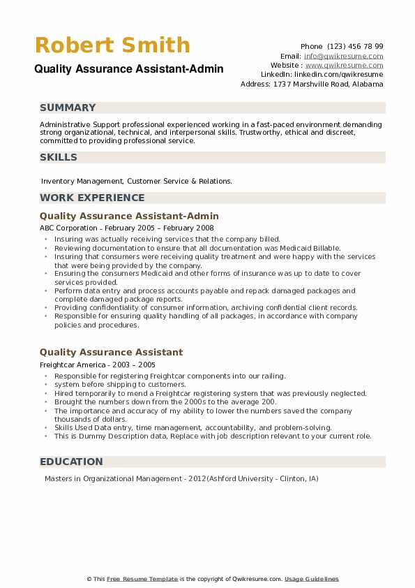 Quality Assurance Assistant-Admin Resume Sample