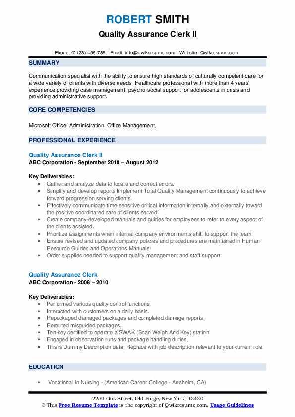 Quality Assurance Clerk II Resume Sample