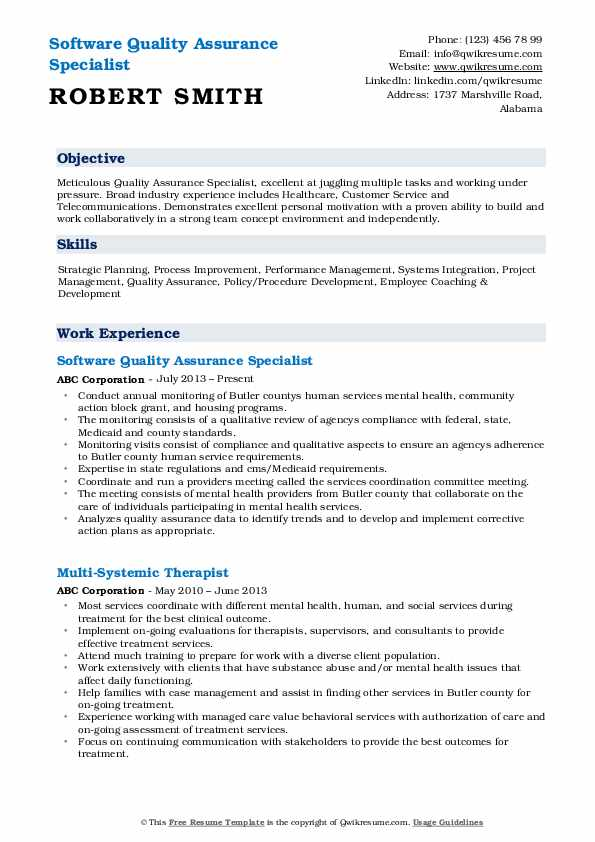 Software Quality Assurance Specialist Resume Example