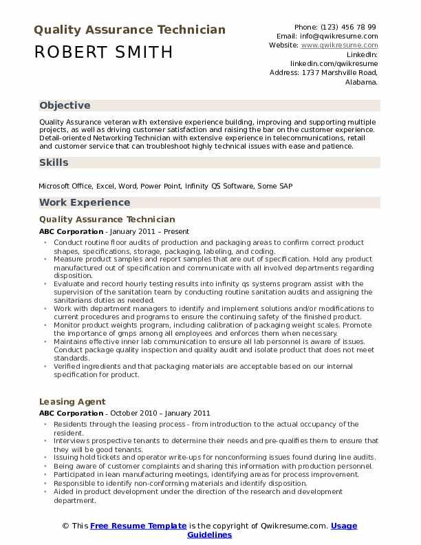 Quality Assurance Technician Resume Model
