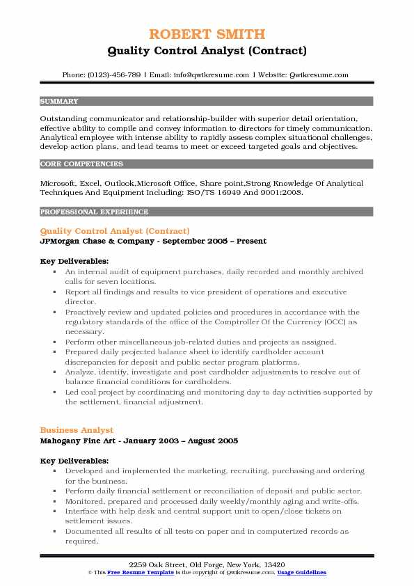 quality control analyst resume samples