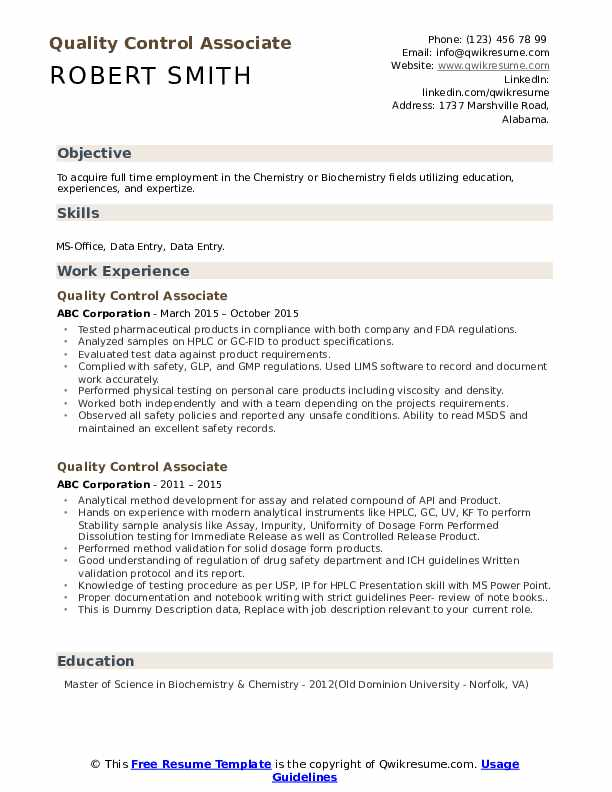 Quality Control Associate Resume example