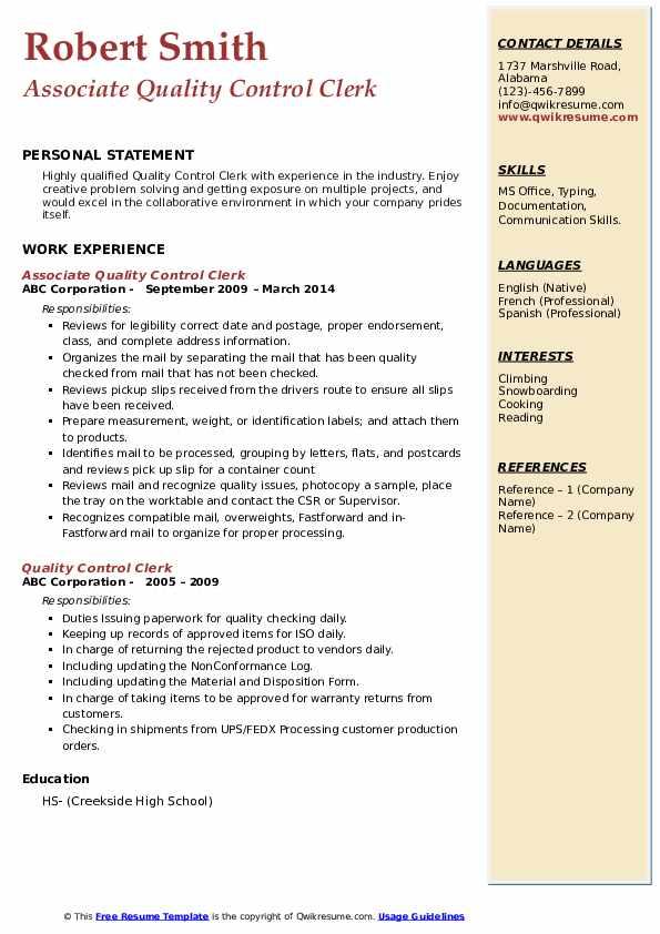 Associate Quality Control Clerk Resume Sample
