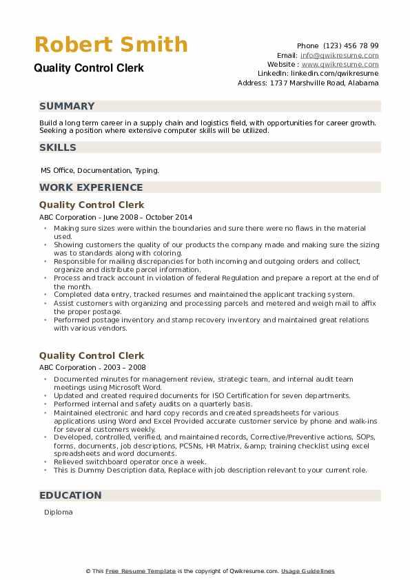 Quality Control Clerk Resume example
