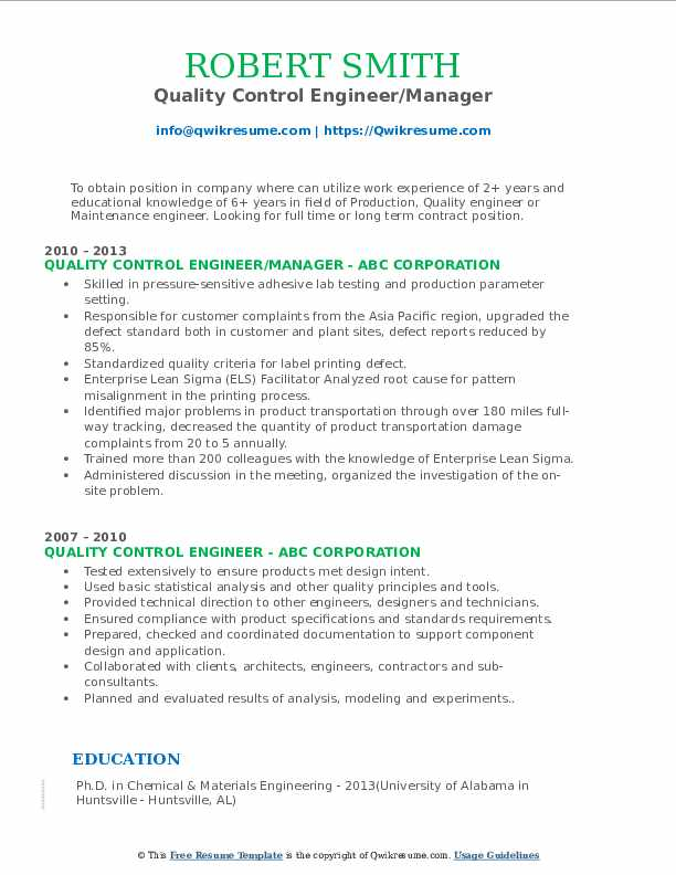 Quality Control Engineer/Manager Resume Template