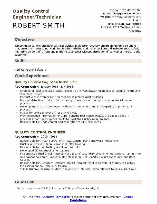 Quality Control Engineer/Technician Resume Model