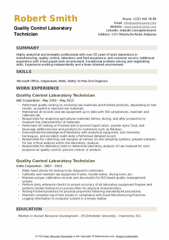 Quality Control Laboratory Technician Resume example