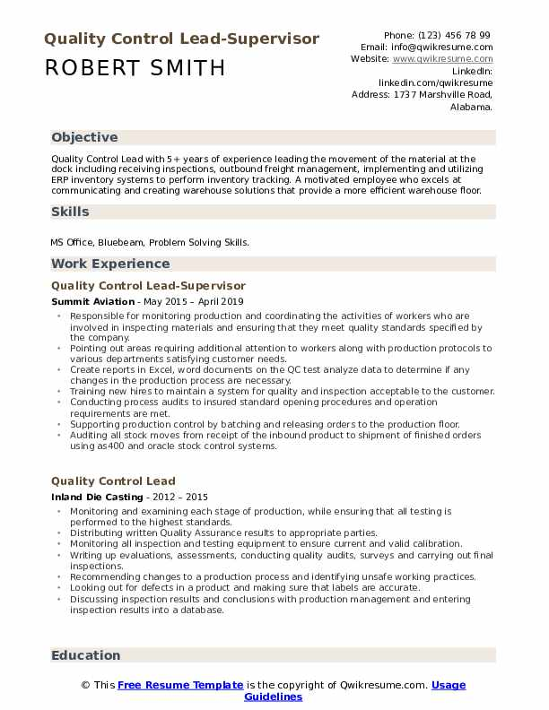 Quality Control Lead-Supervisor Resume Model