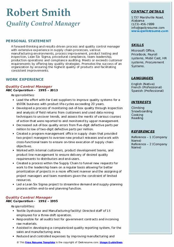 Quality Control Manager Resume example