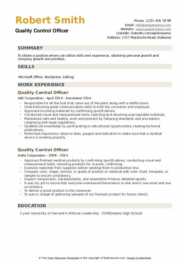 Quality Control Officer Resume example