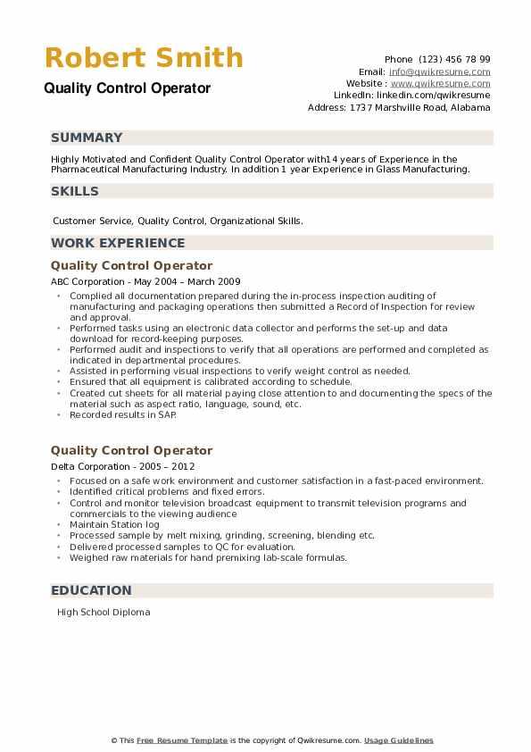 Quality Control Operator Resume example