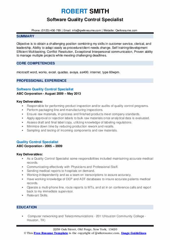 Software Quality Control Specialist Resume Example