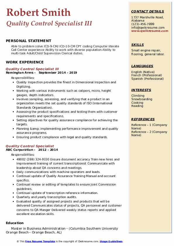 Quality Control Specialist III Resume Template