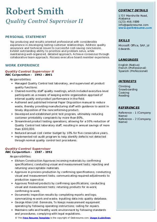 Quality Control Supervisor II Resume Sample